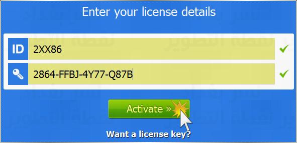 Tặng Key Malwarebytes Anti-Malware PREMIUM miễn phí